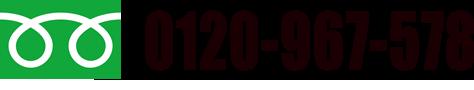 金沢屋 四日市店/三重県四日市市/障子・網戸・襖(ふすま)張替専門/お見積り無料/0120-967-578
